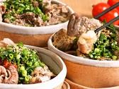 牛屋 Hiko Berのおすすめ料理3