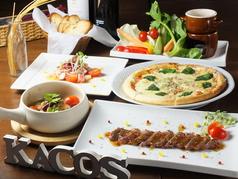 Kacos Kitchenのコース写真