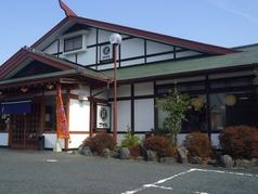 和食麺処 サガミ 近江八幡店の写真