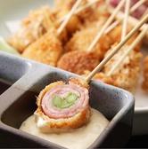 むさし坊 神田西口店のおすすめ料理2