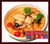 SK THAILANDの詳細