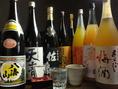 プレミアムアルコールが豊富なお店です。日本酒利き酒師の資格をを持った店長が仕入れているので試す価値あり!!