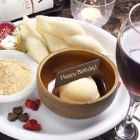 【誕生日☆特典】ガールズ焼肉でワイワイ誕生日もあり♪
