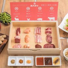 大宮 焼肉寿司の写真