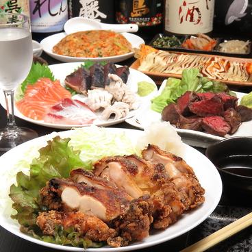 居酒屋 上新庄西口店のおすすめ料理1