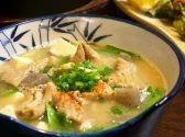 焼とり凡 鶴見店のおすすめ料理3