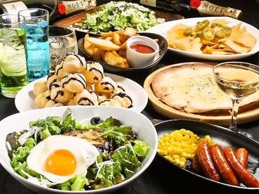 フガールカフェ Jugar cafeのおすすめ料理1