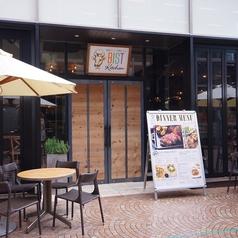 ビストキッチン BIST Kitchen 茶屋町店の外観1