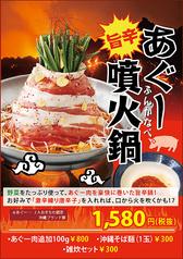 沖縄音楽食堂 ライラのおすすめ料理1
