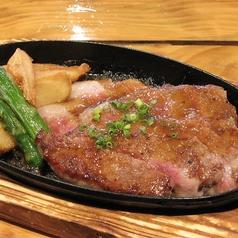 琉球ダイニング 地酒横丁のおすすめ料理1