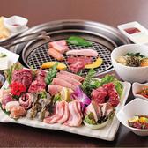 焼肉 清江苑 池袋東口店のおすすめ料理2