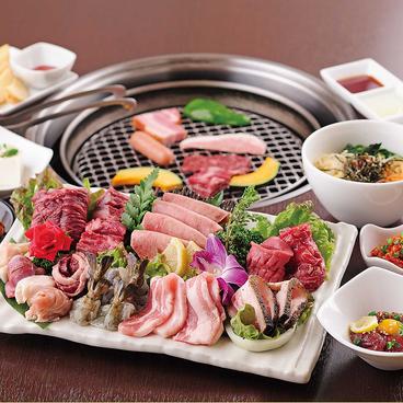 焼肉 清江苑 池袋東口店のおすすめ料理1