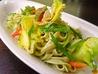中華レストラン 竹とんぼのおすすめポイント1