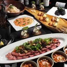 京極忍びの里 NINJA KYOTO ニンジャのおすすめ料理1