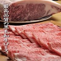 【絶品!! 特選宮崎安楽牛サーロイン】