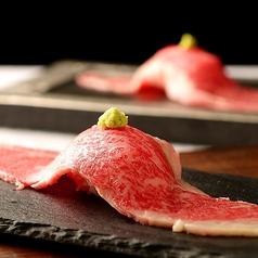大判デカネタ肉寿司