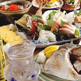 鮮魚・釜飯 ヒカリ屋 柏高島屋SM店の写真