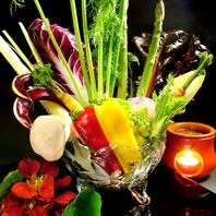 契約農家から届く有機野菜をふんだんに用いたお献立を