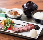 音音 新宿センタービル店のおすすめ料理2