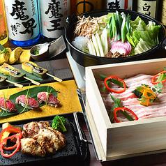 京町ダイニング べったくのおすすめ料理1