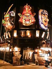 津軽じょっぱり漁屋酒場 青森本町店 の写真