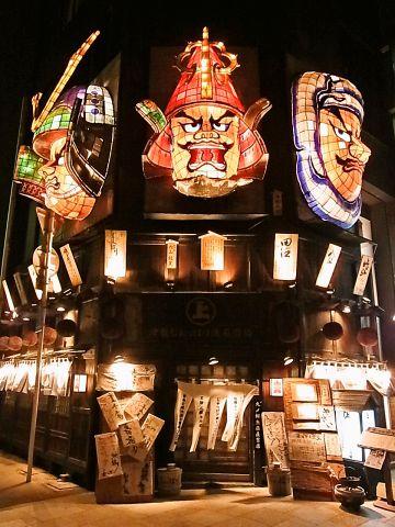 津軽じょっぱり漁屋酒場 青森本町店