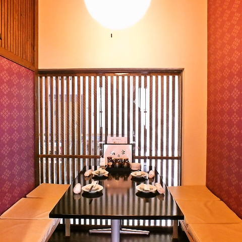 Suzunoya Hamaguchiten image
