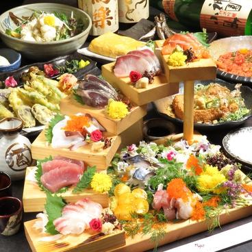 京桜 きょうざくらのおすすめ料理1