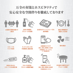 キチリ KICHIRI 守口市駅前店の写真