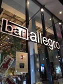 bar allegroのスタッフ1