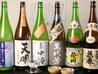 会津の台所 あかべこ家のおすすめポイント2