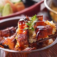 旬の蔵 仙台店のおすすめ料理1