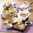 平日限定の会食プラン【和(なごみ)プラン】お料理9品+ドリンクバー付 2400円(税込)