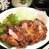 居酒屋 上新庄西口店のおすすめ料理2