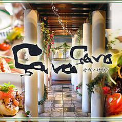 サヴァサヴァの写真