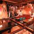 串焼酒場 山御爺のロゴ