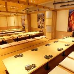 魚鮮水産 北海道 千葉駅西口店の特集写真