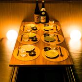 当店自慢のお食事をごゆっくりお愉しみいただけるテーブル席は当日のご利用におすすめです。自慢の山麓鶏や炊き立て釜飯など至極の和食を存分にお愉しみください。(八王子・居酒屋・個室・焼き鳥・飲み放題・宴会)※店内写真はイメージ写真を使用しています。
