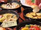 OLIVE 駕町店のおすすめ料理2