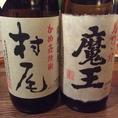 村尾/魔王…各600円。プレミア焼酎がリーズナブル!