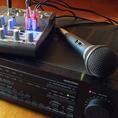 【パーティー特典】マイク貸出/CD貸出/音響設備