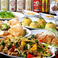 創作中華酒房 幸宴のおすすめ料理1