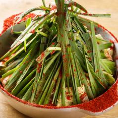 赤鍋(辛味噌とんこつ)