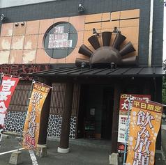焼肉屋さかい 京都一乗寺店の雰囲気3