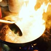 和×中×韓料理 三国団 さんごくだんのおすすめ料理2