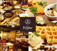 原価式 DINING&BAR Felldor フェルドール 池袋東口店の写真