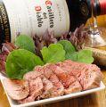 Darts Bar Esordioのおすすめ料理1