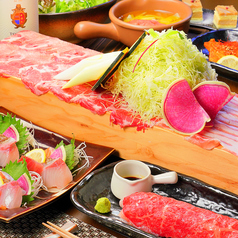 肉×創作ダイニング 凜's 谷山のおすすめ料理1