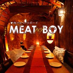 ミートボーイニューヨーク MEAT BOY N.Y 横浜駅前店のコース写真