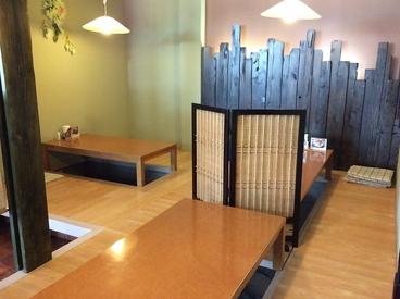 陽山 飯塚の雰囲気1